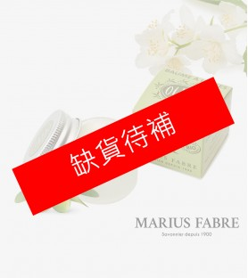 Marius Fabre橄欖油禮讚護唇膏(7ml)