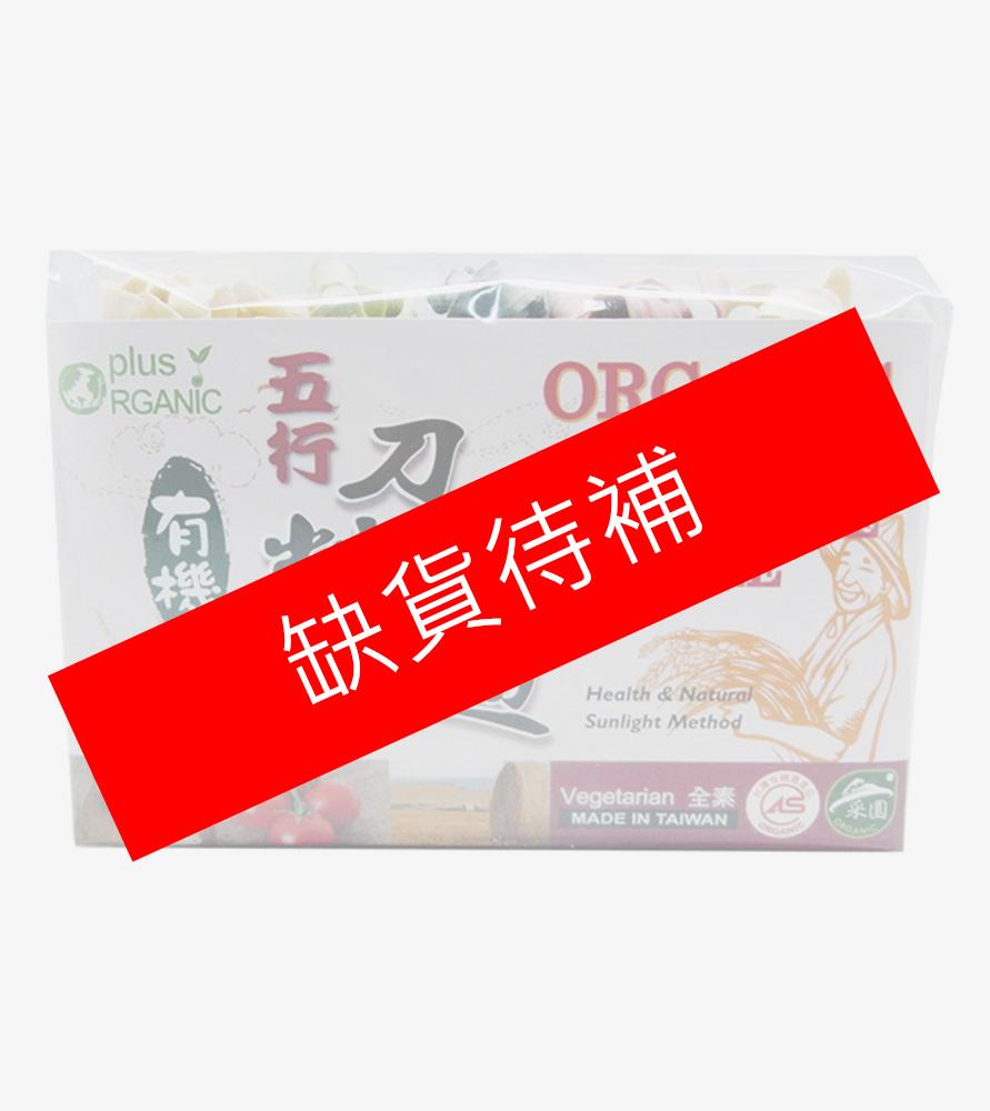 展康-五行刀削麵(375g)