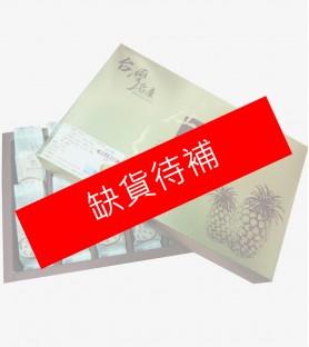 愛家生活坊-原味土鳳梨酥(12入/盒)