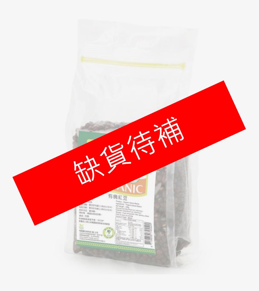 康健生機-有機紅豆(500g)