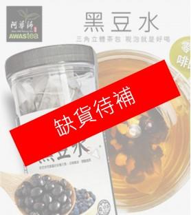 阿華師-黑豆水(15gx30入/罐)