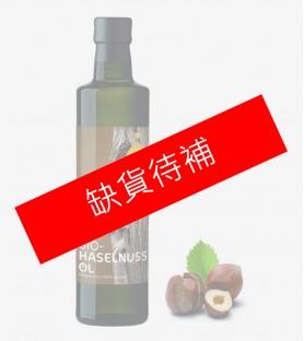 Fandler頂級有機榛果仁油(250ml)