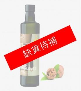 Fandler頂級有機核桃仁油(250ml)