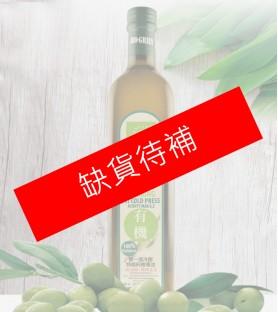 囍瑞-蘿曼利有機冷壓特級100% 橄欖油 (750ml)
