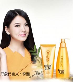 么尚-生薑護髮膜(200ml)