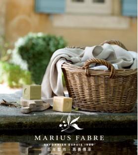 Marius Fabre法鉑經典馬賽皂(600g)