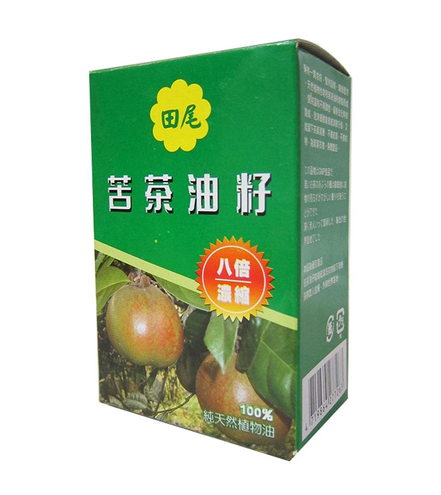 田尾苦茶油籽皂(200g)