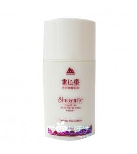 錫安山-書拉蜜苦茶潤膚乳液(200ml)