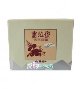 錫安山-書拉蜜苦茶面霜(50ml)