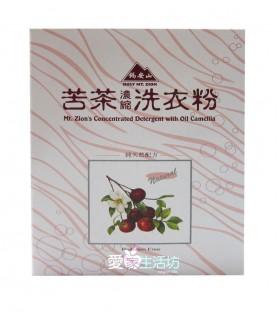 錫安山-苦茶濃縮洗衣粉(5kg)