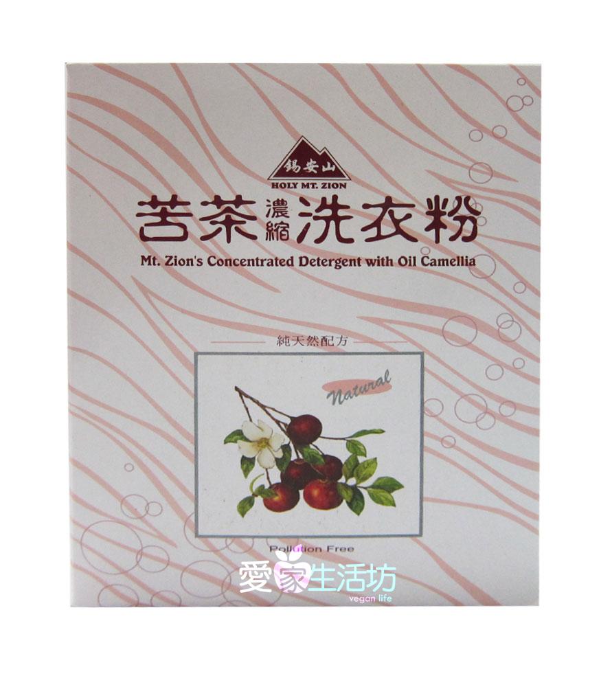 錫安山-苦茶濃縮洗衣粉(1kg)
