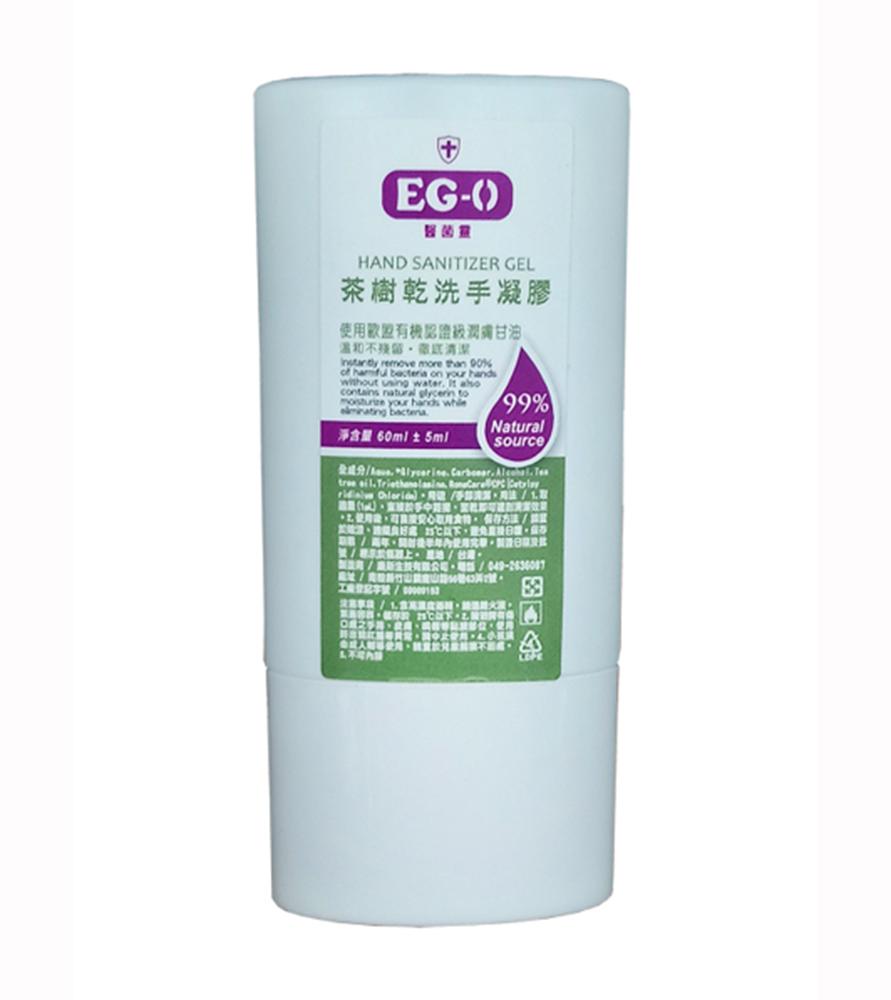 醫菌靈-茶樹乾洗手凝膠(60ml)