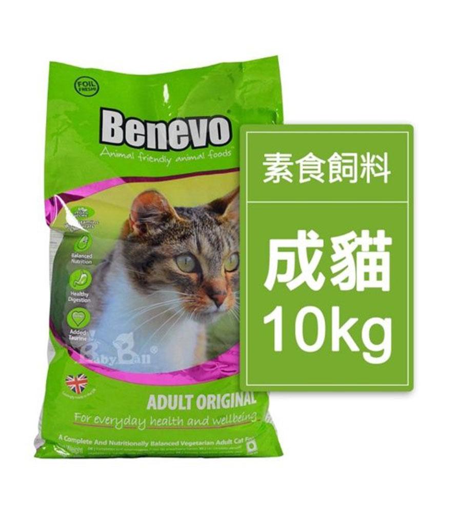 Benevo英國機能性純素貓糧(10KG)
