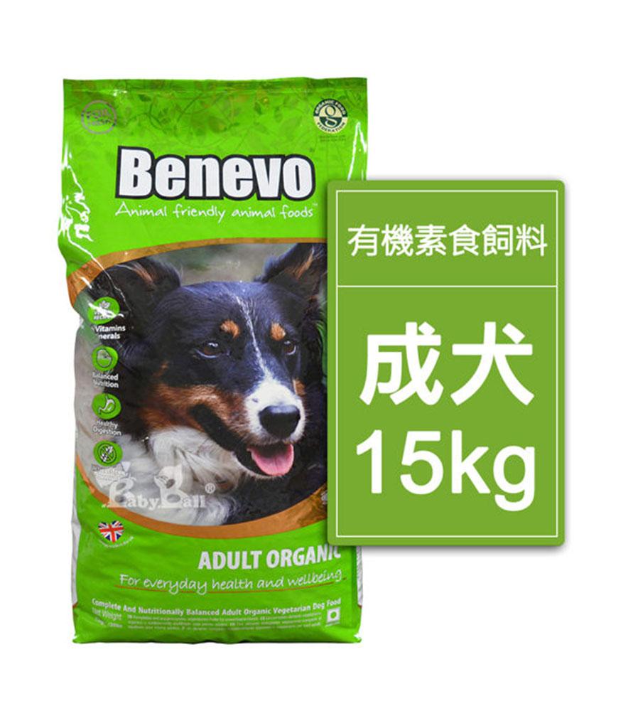Benevo英國純素幼犬狗糧(15KG)