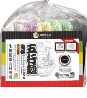 綠色生活-生機五行手工麵(600g*4入)
