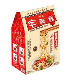 纖莉子-菇菇椒麻藜麥寬拌麵(321g)