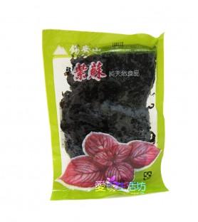 錫安山-紫蘇脆梅(180g)