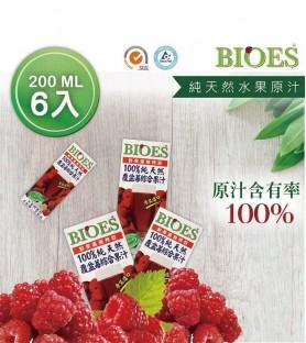 囍瑞-純天然 100% 覆盆莓原汁*6入(200ml)