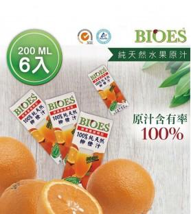 囍瑞-純天然 100% 柳橙汁原汁*6入(200ml)