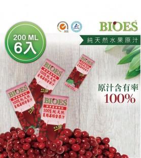 囍瑞-純天然 100% 蔓越莓原汁*6入(200ml)