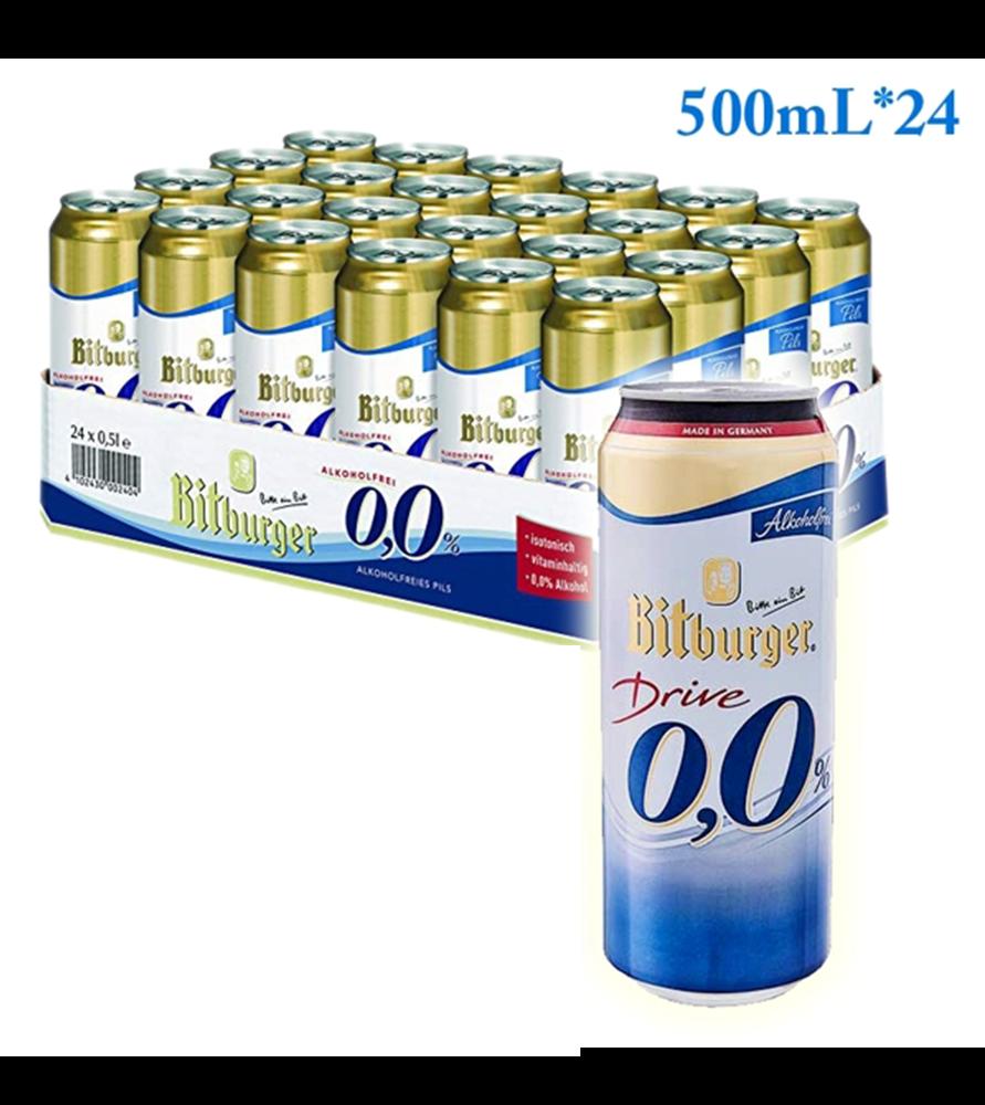 碧伯格-白麥汁素啤酒*24入(500ml)