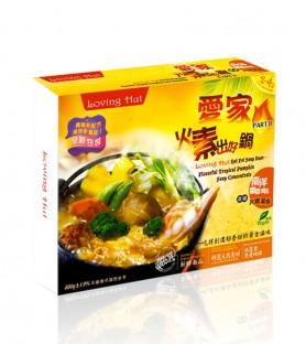 愛家食華-南洋椰香南瓜火鍋濃縮湯底(800g)