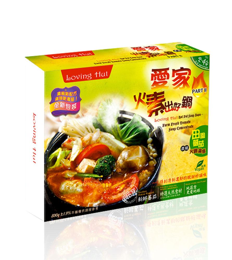 愛家食華-田園蕃茄火鍋濃縮湯底(800g)