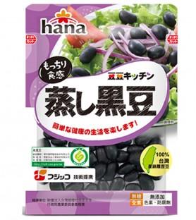 聯夏-Hana蒸豆系列 / 蒸黑豆(65g)
