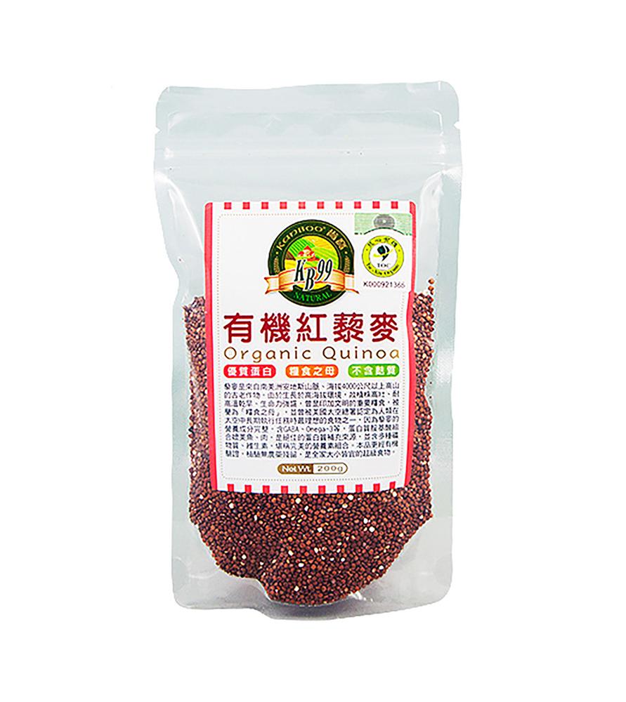 肯寶-有機紅藜麥(200g)