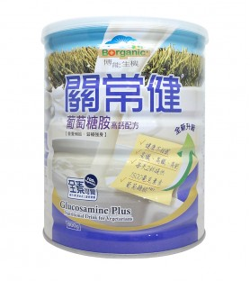 博能生機-關常健葡萄糖胺高鈣配方(800g)
