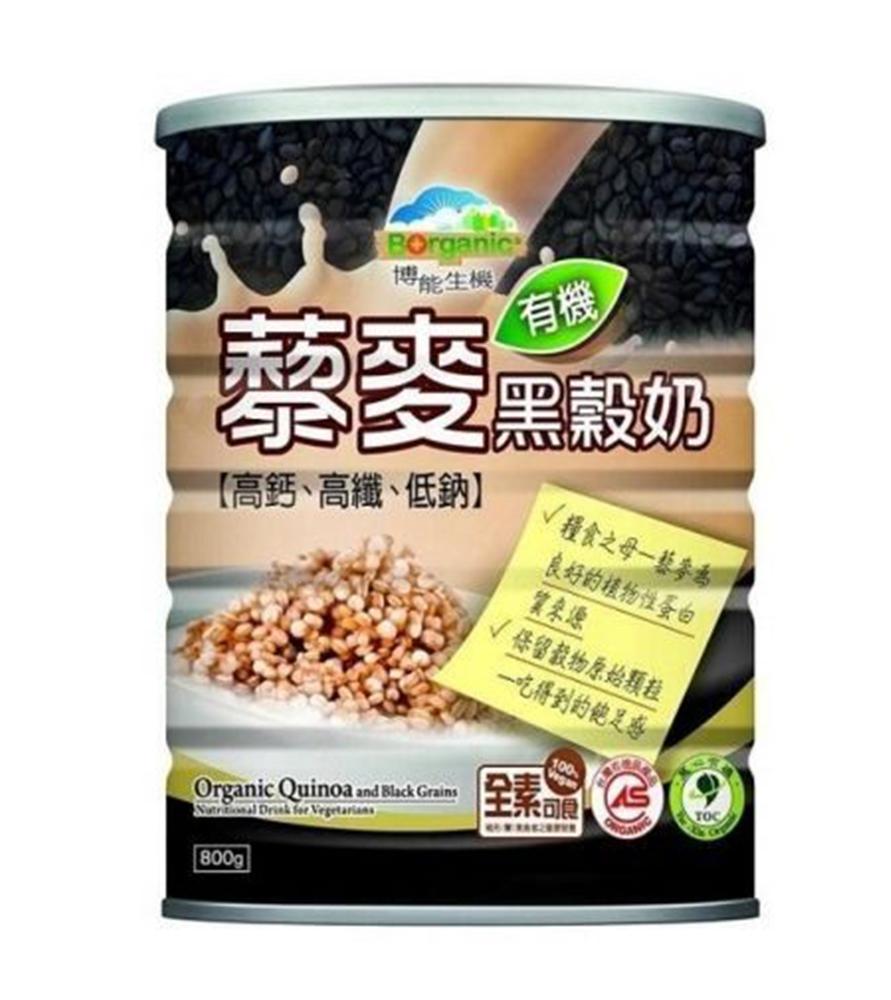 博能生機-有機藜麥黑穀奶(800g)