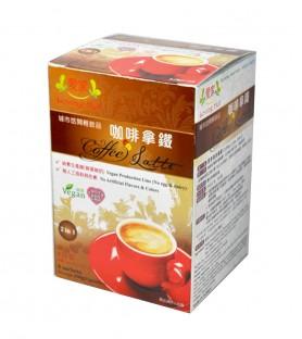 愛家食華-咖啡拿鐵 (200g)