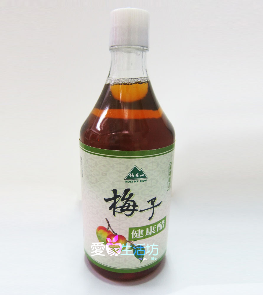 錫安山-梅子醋(500ml)