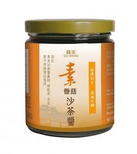 菇王-素香菇沙茶醬(240g)