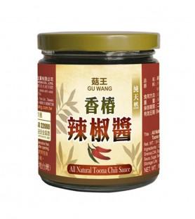 菇王-香菇辣椒醬(240g)