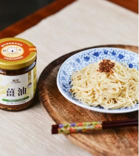 菇王-薑油(220g)