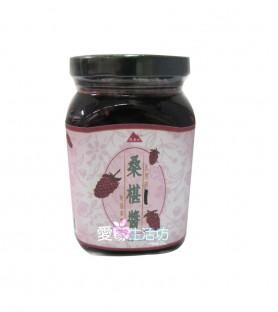 錫安山-桑葚醬(230ml)