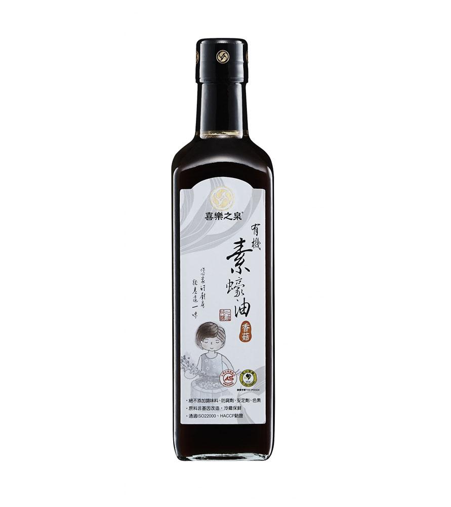 喜樂之泉-有機素蠔油(500ml)