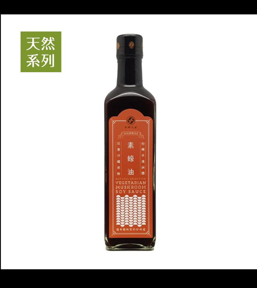 喜樂之泉-甘露素蠔油(500ml)
