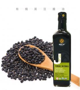 喜樂之泉-有機青仁黑豆醬油(500ml)