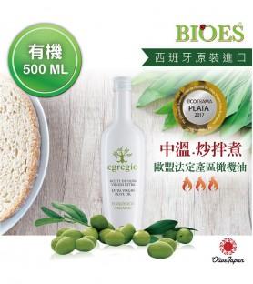 囍瑞-依格閣有機特級初榨冷壓橄欖油 (500ml )