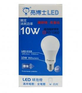 亮博士-LED10W球泡燈(白光)