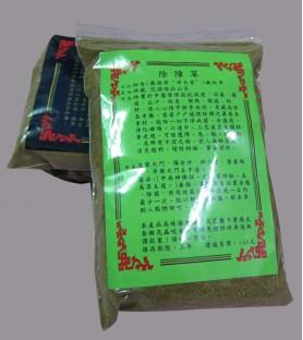 西藏艾草-除障草(150g)