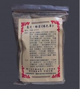 西藏艾草-堪巴草(150g)
