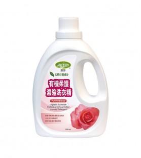 潔芬-柔護濃縮洗衣精/玫瑰(2000ml)